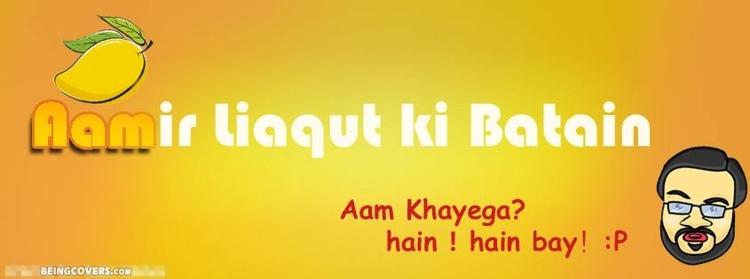 Aamir Liaquat Ki Batain. Facebook Cover