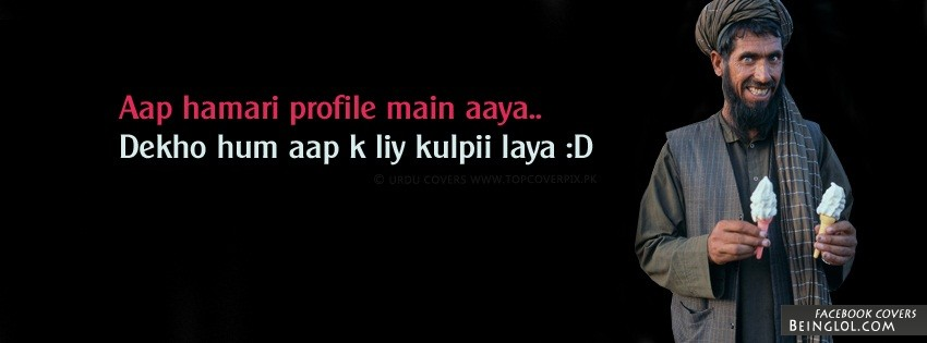 Aap HuMari Profile Main Aya Facebook Cover