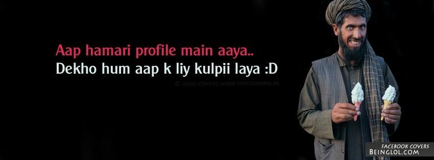 Aap HuMari Profile Main Aya Facebook Cover