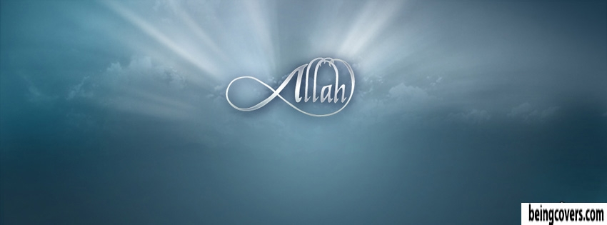 Allah Facebook Cover