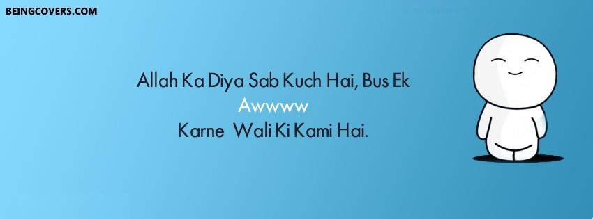 Awwww Krne Wali Ki Kami Hai Facebook Cover