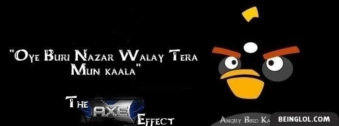Buri Nazar WaLe Tera Mun Kaala Facebook Cover