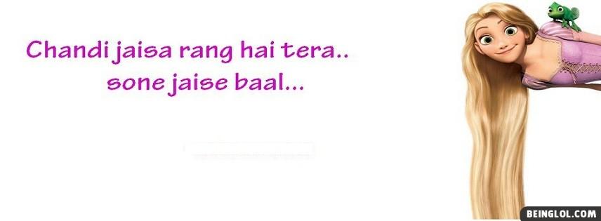 Chandi Jaisa Rang Hai Tera Sone Jaise Baal Facebook Cover