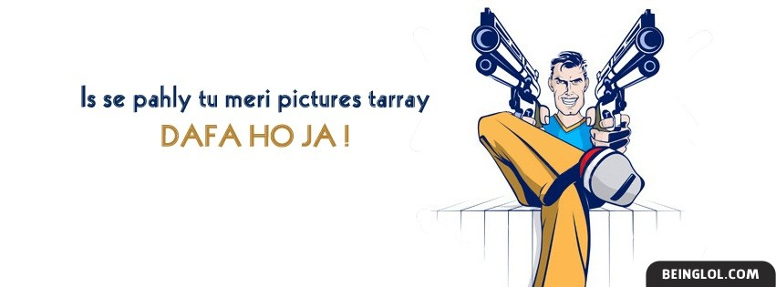 Dafa Ho Ja Facebook Cover