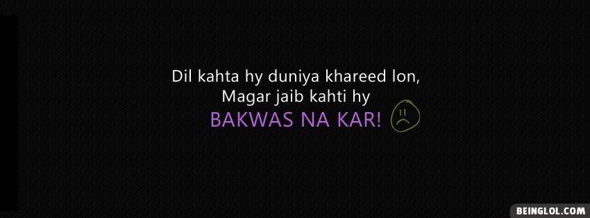 Dil Kahta Hy Duniya Khareed Lon Facebook Cover