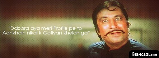 Dobara Aye Meri Profile Pe Labels Facebook Cover