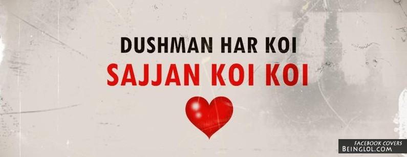 Dushman Har Koi Facebook Cover