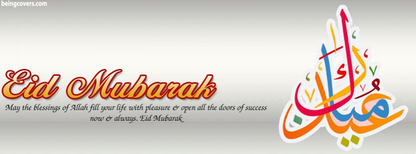 Eid Mubarak Best Wishes Cover