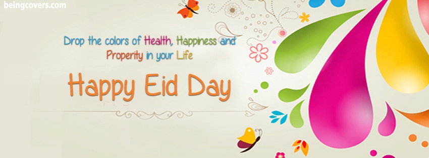 Eid Mubarak Facebook Cover