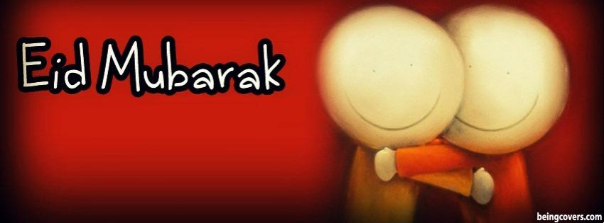 Eid-ul-fitr Mubarak Cover