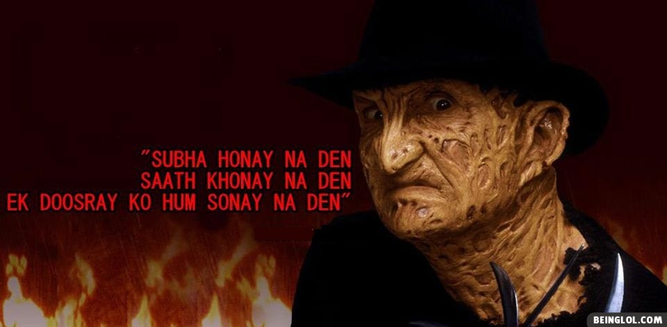 Ek Dosre Ko Hum Sone Na De Facebook Cover