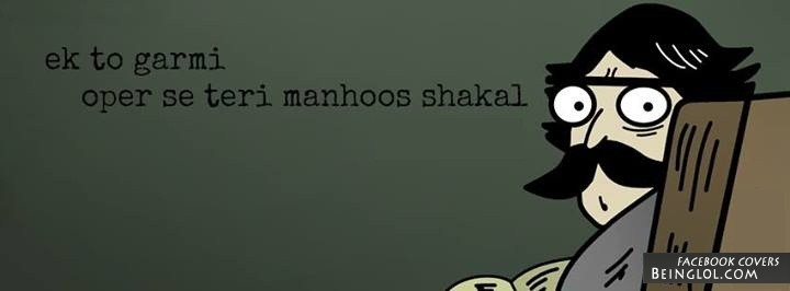 Ek to garmi upar se Teri mahnoos Shakal Cover