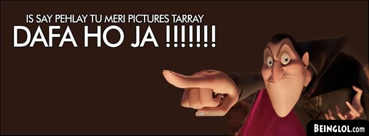 Funny Urdu Facebook Cover