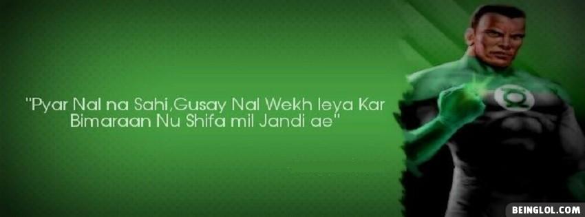 GuSsy Nal Hi Wekh Liya Kar Facebook Cover