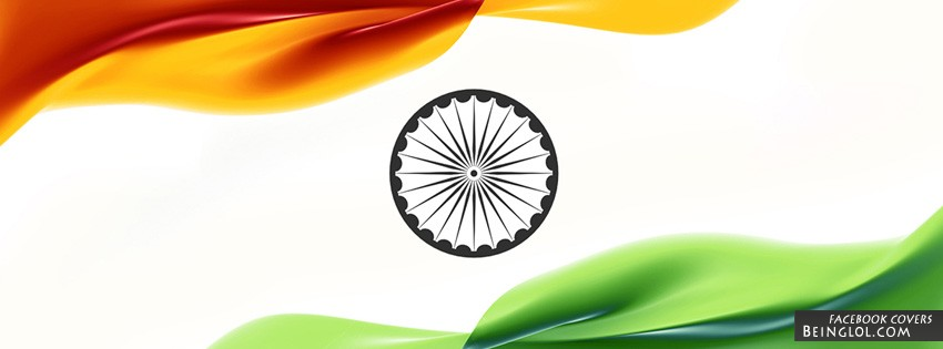 Indian Flag Facebook Cover