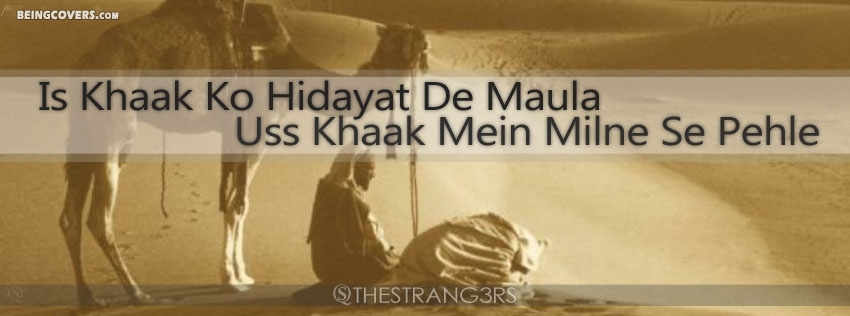 Is Khaak Ko Hidayat De Maula. Facebook Cover