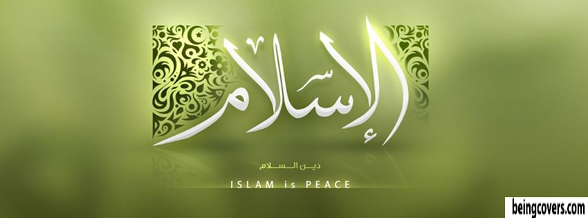 Islam Facebook Cover
