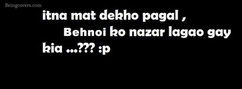 Itna Mat Dekho Pagal Behnoi Ko Nazar Lagao Ge Kya Facebook Cover