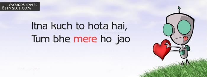Itna Kuch To Hota Hai Tum Bhe Mere Ho Jao Facebook Cover