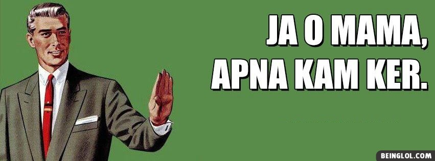Ja O Mama Facebook Cover