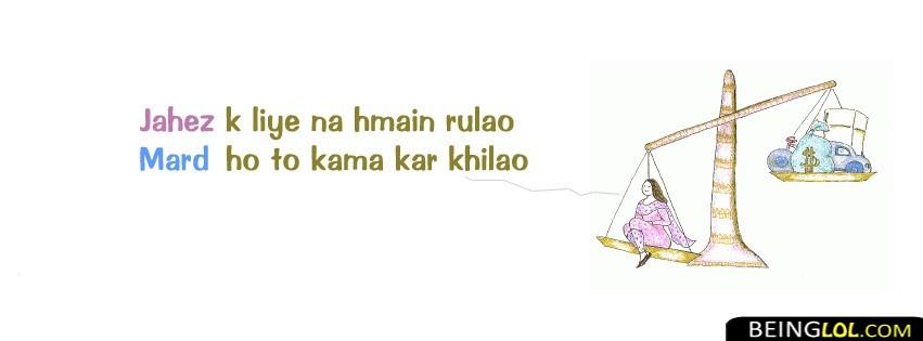 Jahez K Liye Na Hmain Rulao Facebook Cover