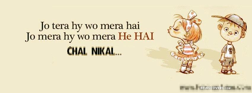 Jo Tera Hai Woh Mera Hai, Jo Mera Hai Woh Mera He Hai... Chal Nikal Facebook Cover