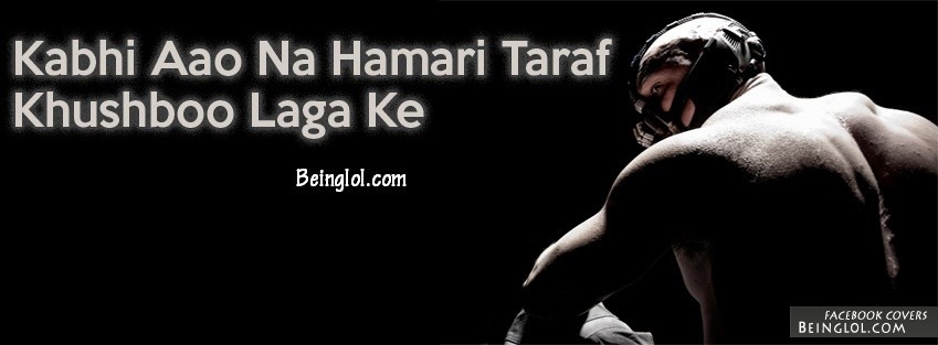Kabhi Ao Na Kushbo Laga Ke Facebook Cover
