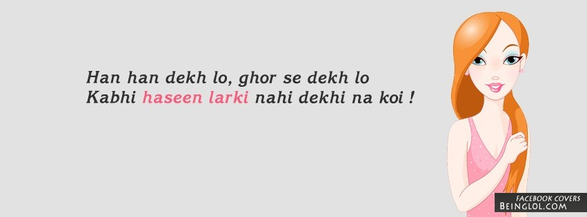 Kabhi haseen larki nahi dekhi na koi Cover