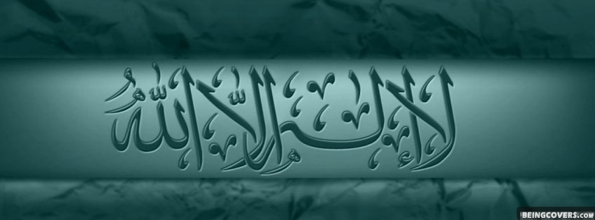 Kalma Tayyab Facebook Cover