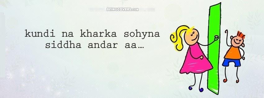 Kungi Na Kharka Sohyna Siddha Andar Aa. Facebook Cover