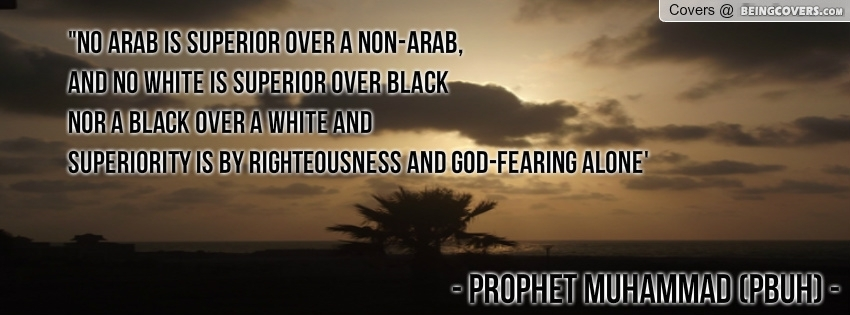 Last Speech Of Prophet Muhammad PBUH Facebook Cover