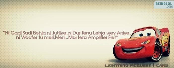 Me Tera Amplifier Facebook Cover