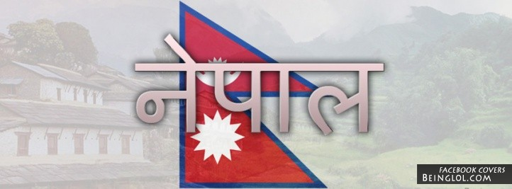Nepal Flag Facebook Cover