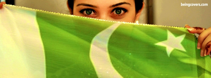 Pakistan Flag Facebook Cover