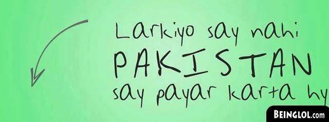 Pakistan Se Pyar Krta Hai Facebook Cover