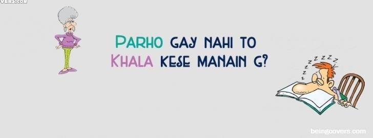 Parho Gey Nahi Tou Khala Kaisay Maneingi ? Facebook Cover