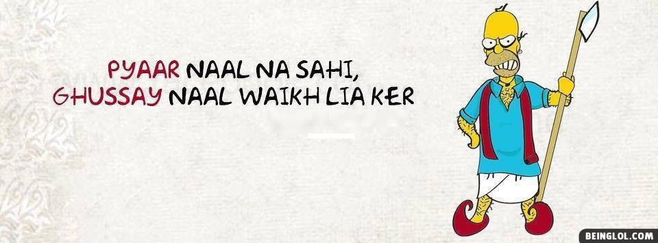 Pyar Nal Na Sahi Facebook Cover