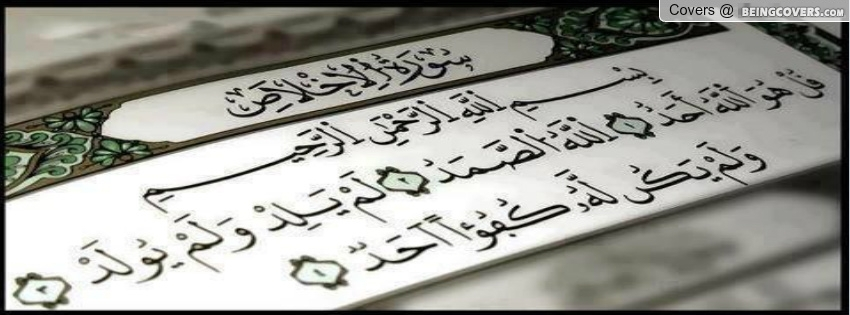 Quran Facebook Covers ... Hu Wallahu Ahad Fa...