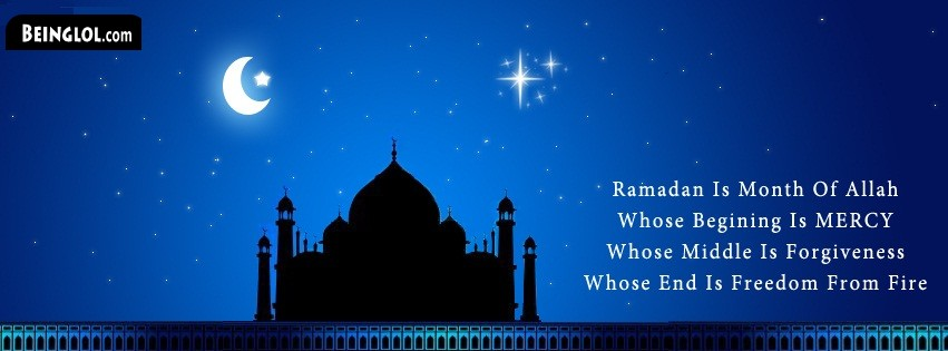 Ramadan Is Month Of Facebook Cover