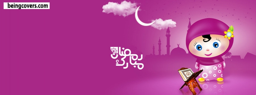 Recite Quran In This Month Facebook Cover