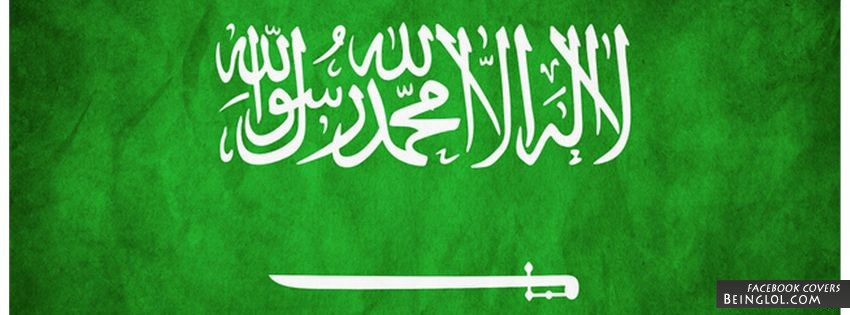 Saudi Arabia Facebook Cover
