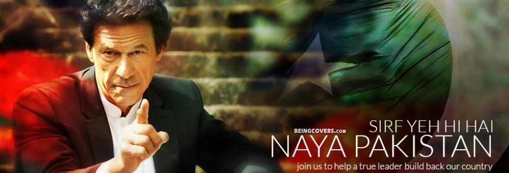 Sirf Yehi Hai Naya Pakistan Imran Khan! Facebook Cover