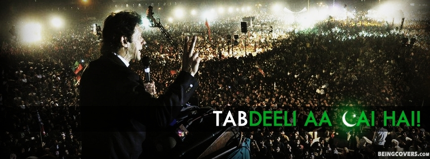 Tabdeeli Aa Gai Hai! Facebook Cover
