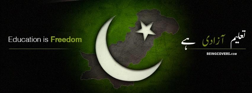 Taleem Azadi Hai! Facebook Cover