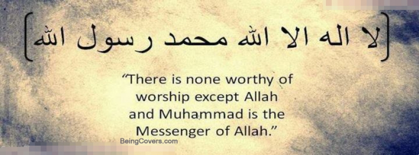 There Is None Worthy Of Worship Except ALLAH. Facebook Cover