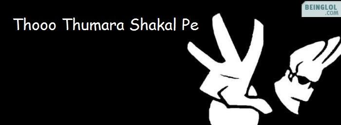 Thoo Thumara Shakal Pe Facebook Cover