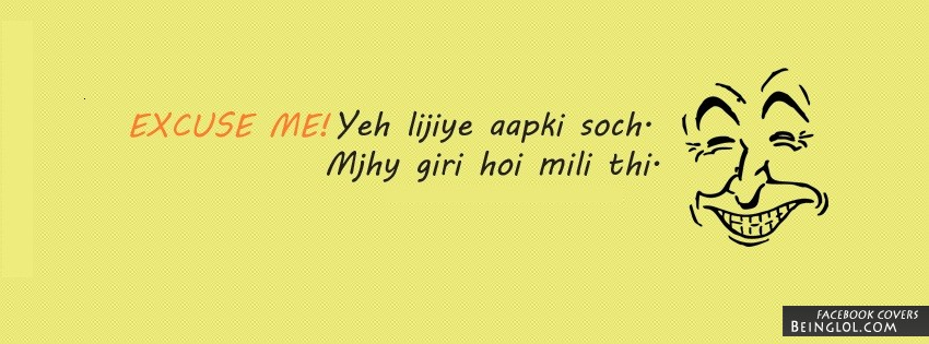 Yeh Lijiye Aapki Soch Facebook Cover