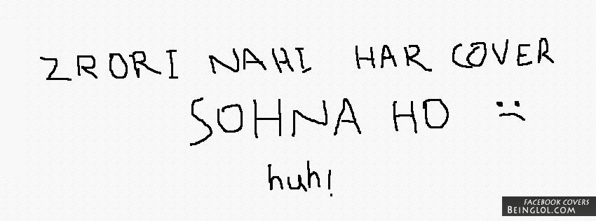 Zrori nahi har sohna ho Cover
