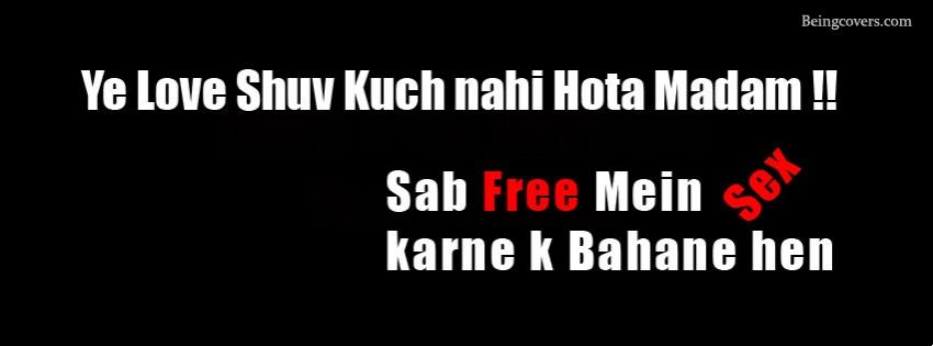 Yeh Love Shuv Kuch Nahi Hota Madem Facebook Cover