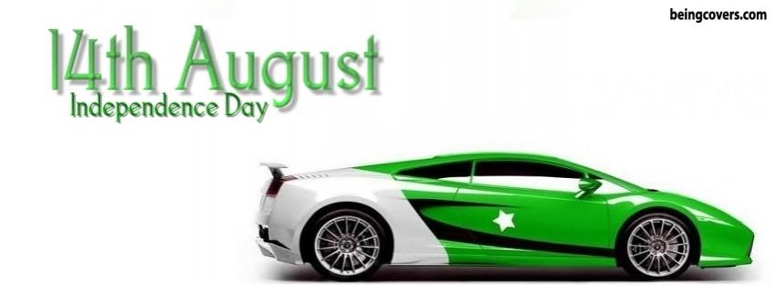 14 August Car Facebook Cover